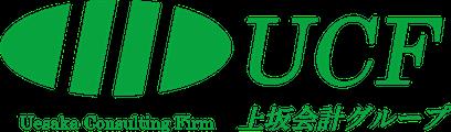 上坂会計グループ セミナー情報